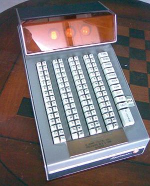 Stockmaster-device-300