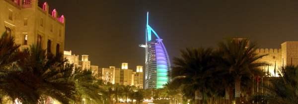 Dubai inside