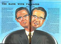 Japan-1980-March-1.jpg