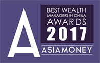 Asiamoney_wealth_awards_2017-196