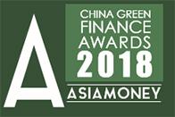 Asiamoney_green_2018_logo-196