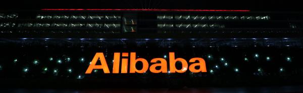 alibaba-envelope