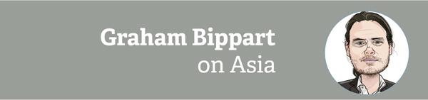 bippart-asia-600x141