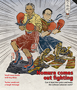 09 Oct_Nomura come out fighting_160x186