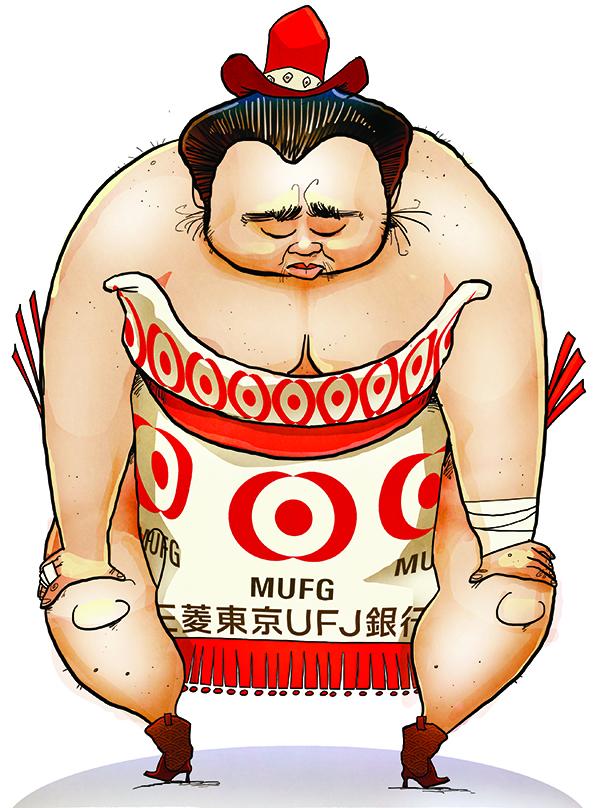 sumo-600