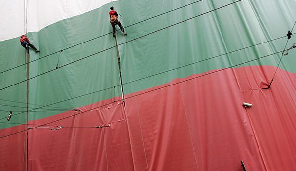 Bulgaria flag huge-R-600