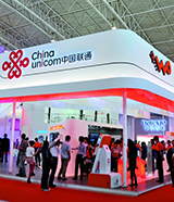 China-Unicom-160x186.