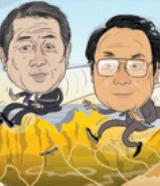 Nomura_great_leap-160x186.png