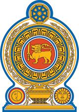 Sri_Lanka-emblem-160