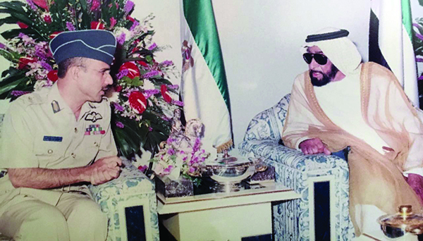 Al Ardhi and Sheikh Zayed-600