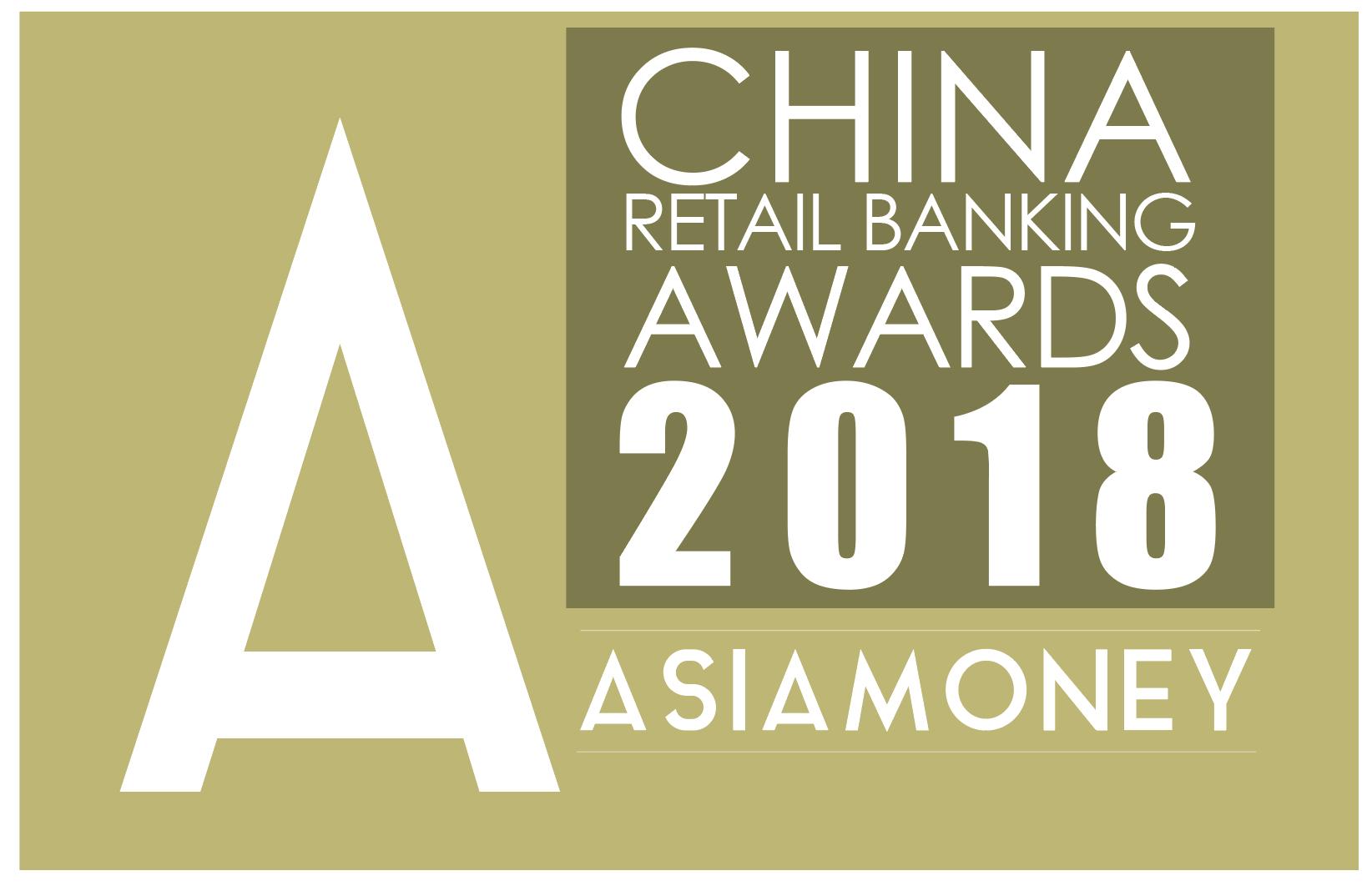 China retail awards