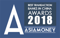 Asiamoney_transaction__logo_2018-196