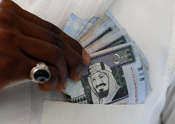 Saudi-riyal-pocket-R-600