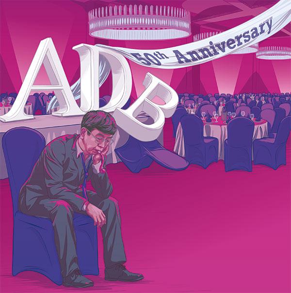 ADB-anniversary-600.