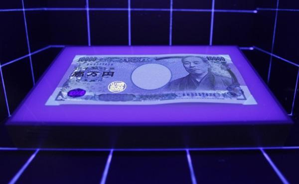 yen banknote-R-600