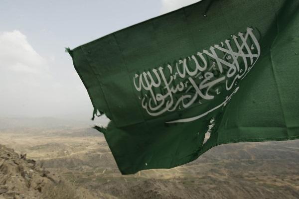Saudi flag-R-600