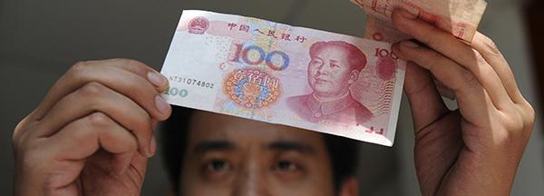 Renminbi concern-R-600