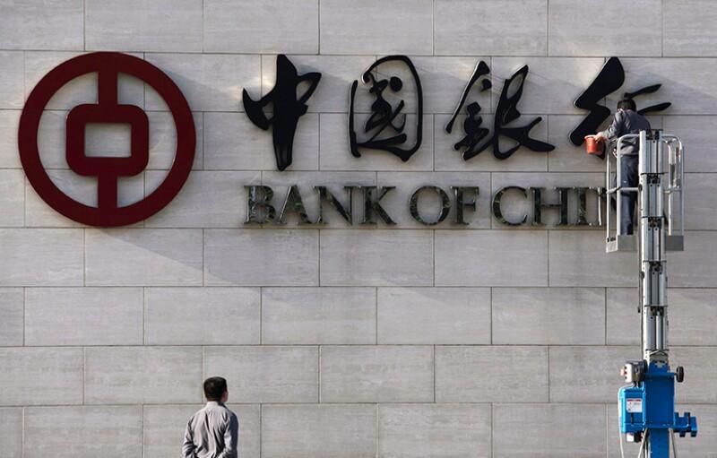 Bank-of-China-logo-paint-R-780