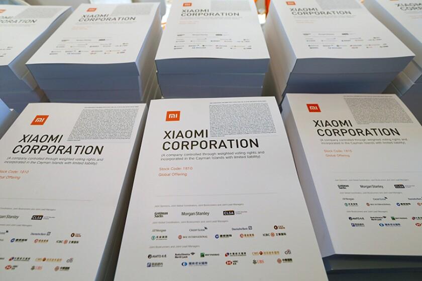 Xiaomi-IPO-brochures-R-780