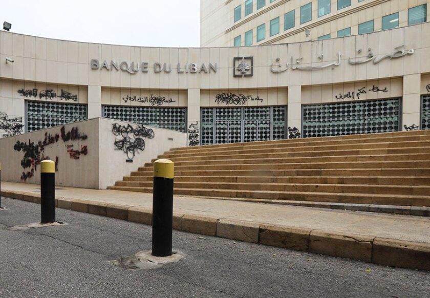 Lebanon-central-bank-Liban-R-780.jpg