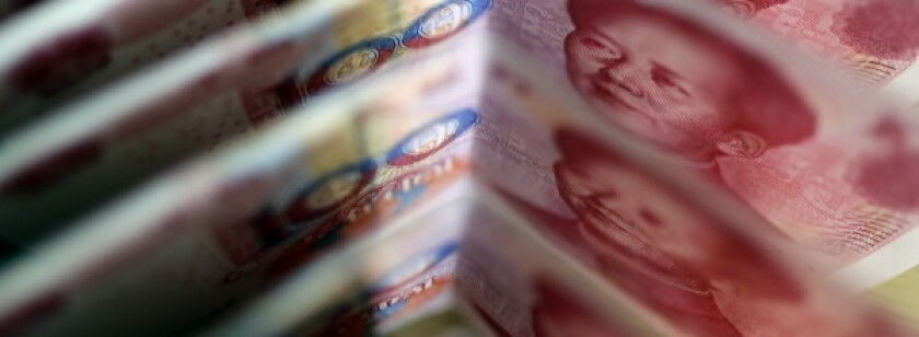 renminbi contortion-R-600