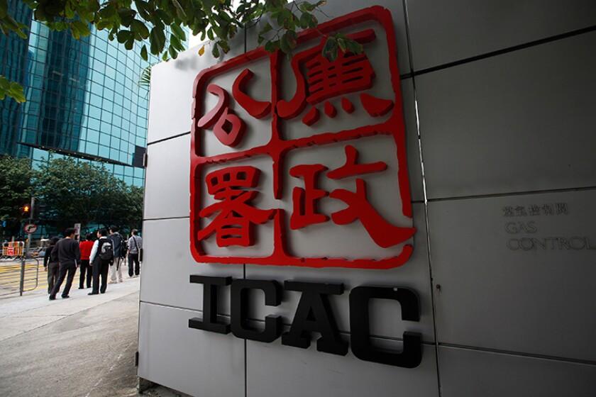 ICAC-Hong-Kong-R-780