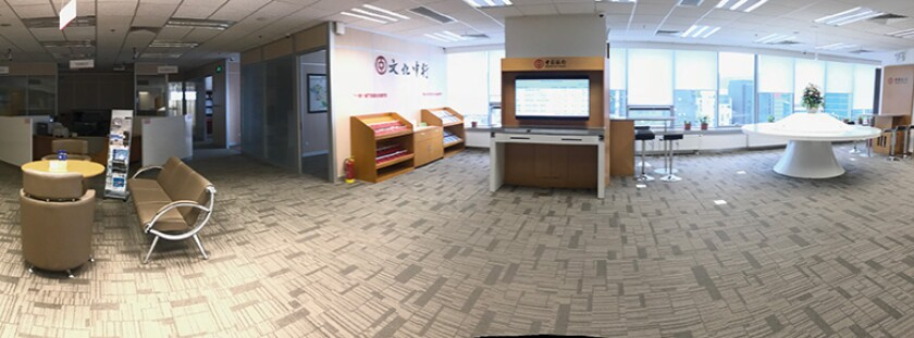Bank-of-China-Mongolia-780