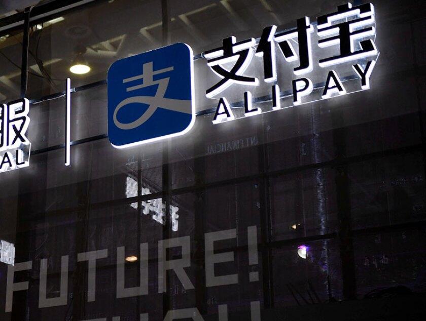 Alipay-logo-future-R-780.jpg