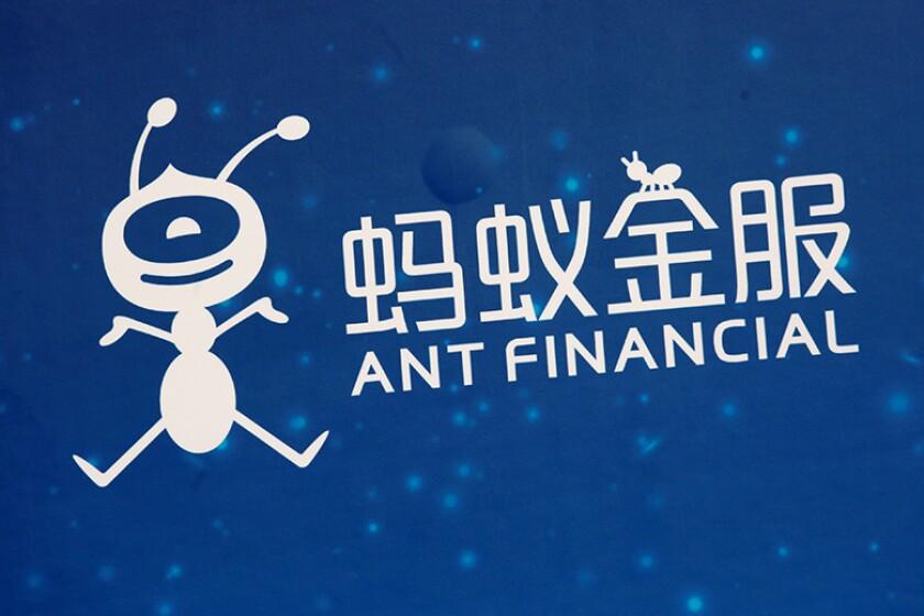 Ant-Financial-logo-R-780