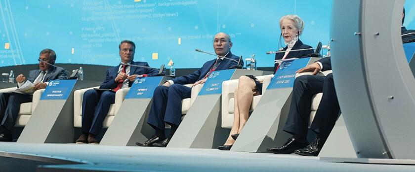 Astana-Finance-Days-panel-780