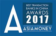 Asiamoney_TS_awards_2017-196