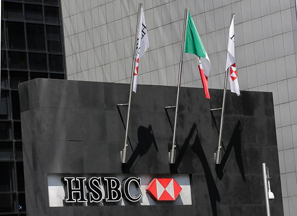HSBC-Mexico-flag-R-600