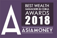 Asiamoney_wealth_logo_2018-196