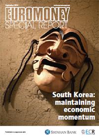 South Korea guide 2014